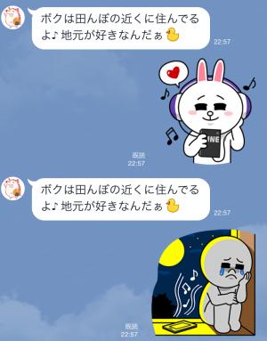 【限定スタンプ】新キャラ!ハリ田みず吉デビュー♪ スタンプ(2015年07月13日まで) (5)
