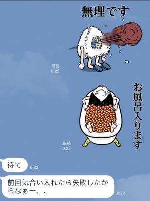 【隠しスタンプ】ローソン40周年クリエイターコラボ! スタンプ(2015年09月13日まで) (5)