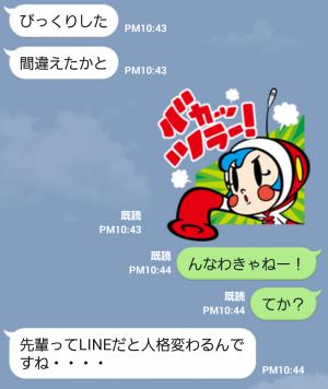 【アニメ・マンガキャラクリエイターズ】OH!スーパーミルクチャン スタンプ (5)