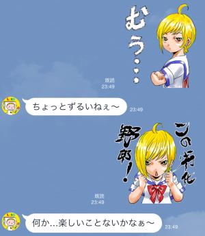 【隠しスタンプ】LIKEくんとHATEくん スタンプ(2015年08月30日まで) (5)