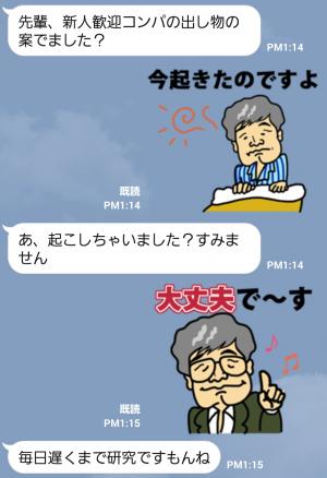 【大学・高校マスコットクリエイターズ】WBS『根来龍之教授』キャラクタースタンプ! スタンプ (4)