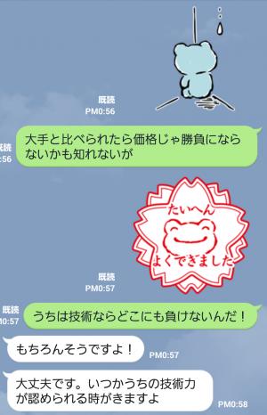 【企業マスコットクリエイターズ】かえるのピクルス・今からかえる! スタンプ (7)