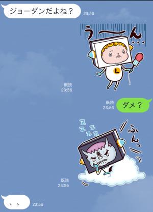 【隠しスタンプ】LIKEくんとHATEくん スタンプ(2015年08月30日まで) (9)