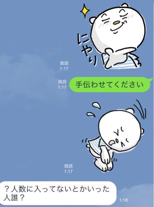 【限定スタンプ】ニトリのシロクマ スタンプ(2015年07月13日まで) (8)