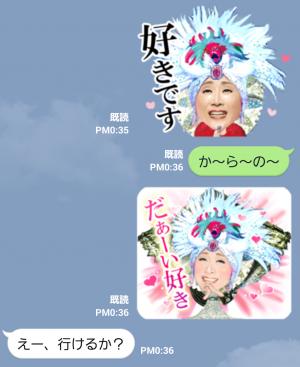 【芸能人スタンプ】小林幸子~七変化~ スタンプ (6)