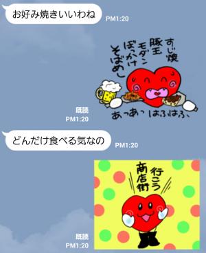 【大学・高校マスコットクリエイターズ】ビックハートちゃんと仲間たち2 スタンプ (7)
