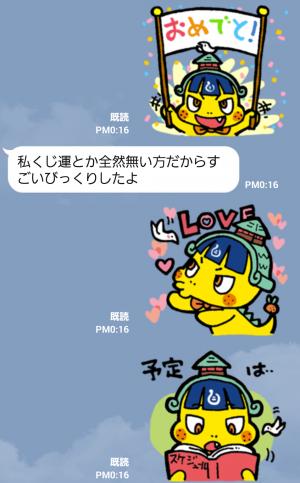【ご当地キャラクリエイターズ】みかん怪獣ドーゴん スタンプ (4)