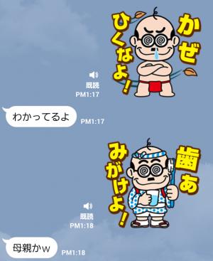 【音付きスタンプ】しゃべるぜ加トちゃん! スタンプ (8)