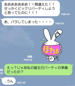【テレビ番組企画スタンプ】ましおくん スタンプ (8)