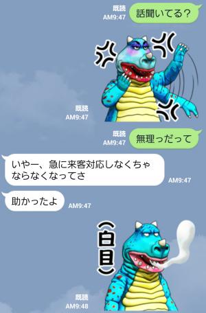 【テレビ番組企画スタンプ】バ怪獣 ゴメラ スタンプ (5)