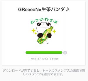 【隠しスタンプ】GReeeeN×生茶パンダ♪ スタンプ(2015年06月29日まで) (3)