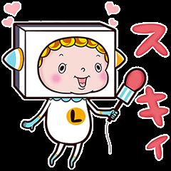 【隠しスタンプ】LIKEくんとHATEくん スタンプ(2015年08月30日まで)