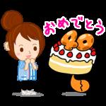 【動く限定スタンプ】ローソン40周年記念 動くポンタスタンプ(2015年06月29日まで)