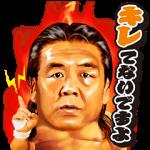 【音付きスタンプ】日本一滑舌の悪いしゃべるスタンプ