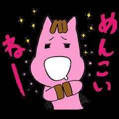 【テレビ番組企画スタンプ】非公式ミットくんのいわてだべ!ver. スタンプ