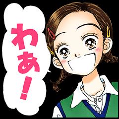 【隠しスタンプ】りぼん60周年記念スタンプ第2弾 スタンプ