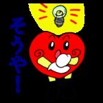 【大学・高校マスコットクリエイターズ】ビックハートちゃんと仲間たち2 スタンプ
