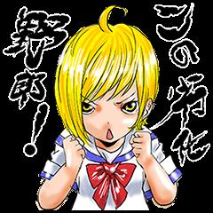 【隠しスタンプ】CO-DOKU GAME スタンプ(2015年07月03日まで)