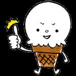【無料スタンプ速報】夏得★バニラちゃん スタンプ(2015年06月29日まで)