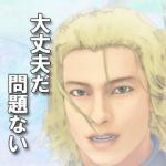 【ゲームキャラクリエイターズスタンプ】エルシャダイ3 スタンプ