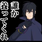 【アニメ・マンガキャラクリエイターズ】VAMPIRE HOLMESシュールスタンプ