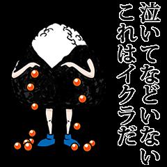 【隠しスタンプ】ローソン40周年クリエイターコラボ! スタンプ(2015年09月13日まで)