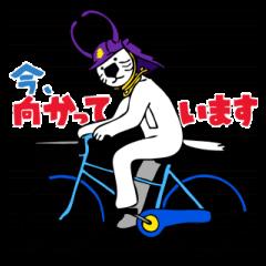 【ご当地キャラクリエイターズ】唐ワンくんのスタンプ