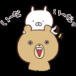 【無料スタンプ速報】オープン記念 フラッシュセール×うさまる スタンプ(2015年07月20日まで)