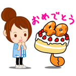 【無料スタンプ速報】ローソン40周年記念 動くポンタスタンプ(2015年06月29日まで)