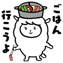 【限定スタンプ】15周年記念「なべパカ」スタンプ♪(2015年07月20日まで)