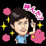 【スポーツマスコットスタンプ】川崎フロンターレ公式2015選手スタンプ