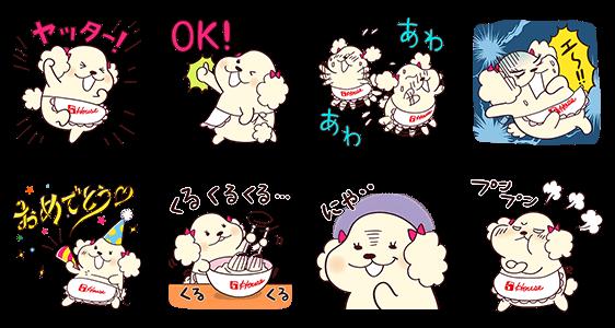 【隠しスタンプ】第二弾 管理人さんスタンプ!(2015年09月14日まで)