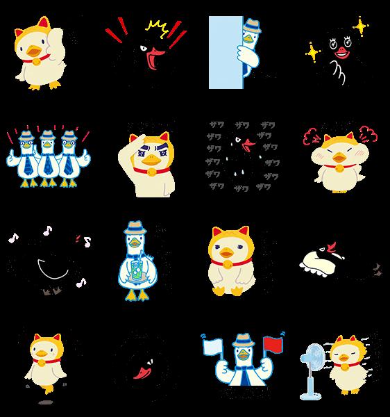 【無料スタンプ速報】第5弾!キャラクタースタンプ(2015年07月27日まで)
