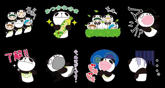【無料スタンプ速報】GReeeeN×生茶パンダ♪ スタンプ(2015年06月29日まで)