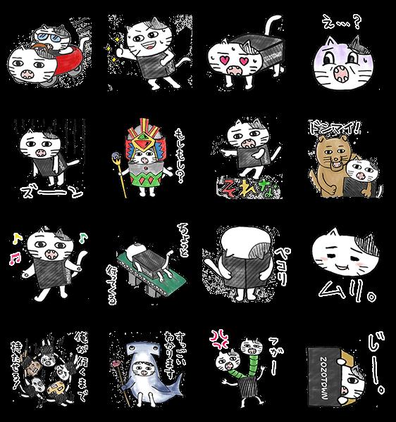 【限定スタンプ】ゾゾタウン箱猫マックス第2弾 スタンプ(2015年07月20日まで)