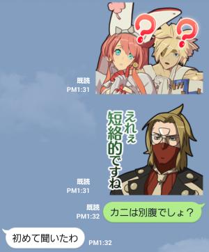 【ゲームキャラクリエイターズスタンプ】GUILTY GEAR Xrd スタンプ (6)