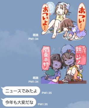 【萌えクリエイターズスタンプ】熱いぜ!夏の北関東スタンプ (3)
