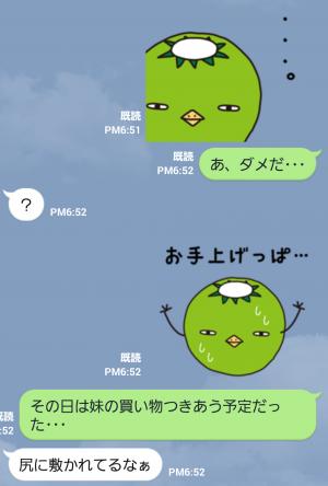 【ご当地キャラクリエイターズ】まつちカッパ スタンプ (7)