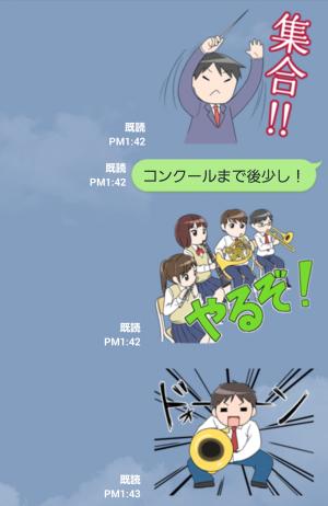 【大学・高校マスコットクリエイターズ】ブラスブラススタンプ (3)