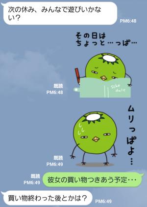 【ご当地キャラクリエイターズ】まつちカッパ スタンプ (3)
