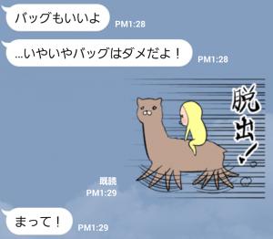 【アニメ・マンガキャラクリエイターズ】めめたん(戦闘タイプ) スタンプ (9)