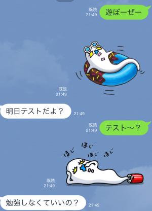 【動く限定スタンプ】動く♪にょろりんパ スタンプ(2015年07月27日まで) (5)