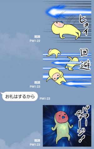 【アニメ・マンガキャラクリエイターズ】めめたん(戦闘タイプ) スタンプ (5)