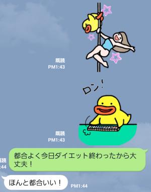 【アーティストスタンプ】ひよこ劇場 スタンプ (8)
