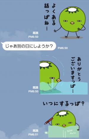 【ご当地キャラクリエイターズ】まつちカッパ スタンプ (5)