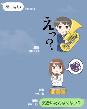 【大学・高校マスコットクリエイターズ】ブラスブラススタンプ (4)