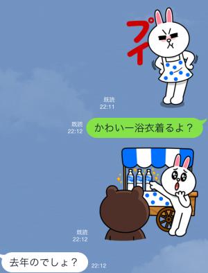 【シリアルナンバー】「カルピスウォーター」オリジナルデザイン スタンプ(2015年09月28日まで) (15)