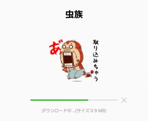 【テレビ番組企画スタンプ】虫族 スタンプ (2)