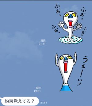 【動く限定スタンプ】動く♪にょろりんパ スタンプ(2015年07月27日まで) (7)