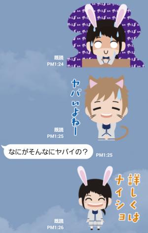 【テレビ番組企画スタンプ】表参道高校合唱部! スタンプ (3)